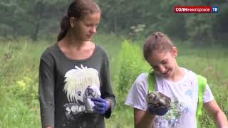 5 кубов мусора убрали на плотине в Поварово
