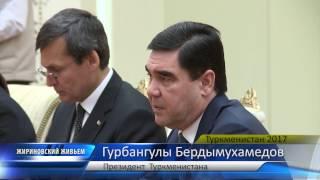 круглый стол с Президентом Туркменистана.ЖЖ