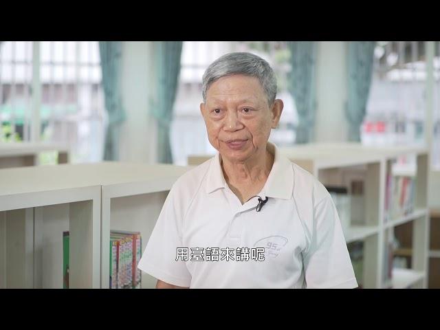 3.林武憲‧《為孩子寫詩的人》愛學網名人講堂(國語版)