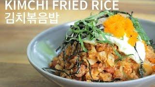 Kimchi Fried Rice | Farm to Table Family | PBS Parents