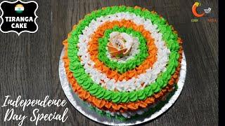 Independance Day Spacial Tiranga Cake |Cake Recipe |Cook With Razia