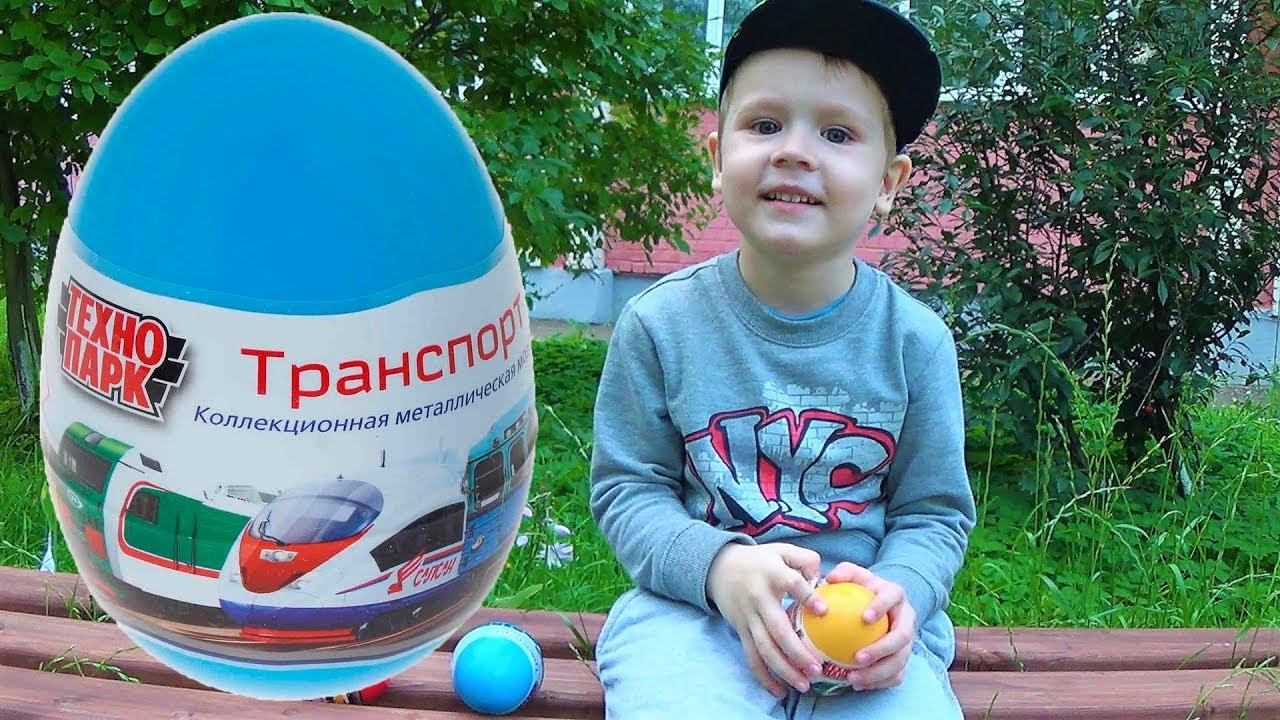 транспорт трамвай метро поезд сапсан распаковка технопарк игрушки для мальчиков видео для детей