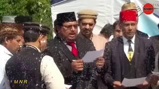 Iftetahi Tarana 37th Salana Ijtema Majlis Ansarullah 14 , 15 , 16 July 2017