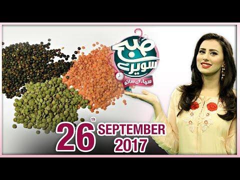 Subah Saverey Samaa Kay Saath - SAMAA TV - Madiha Naqvi - 26 Sept 2017