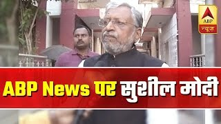 In Bihar, It Would Be Like A Walkover, Says Sushil Modi | ABP News
