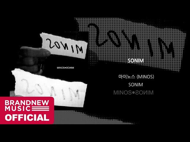 마이노스 (MINOS) 'SONIM' LYRIC VIDEO