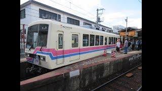叡山電鉄 800系 ワンマン普通 鞍馬行き 出町柳駅  入線〜発車