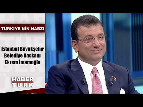 Türkiye'nin Nabzı - 23 Eylül 2019 (İstanbul Büyükşehir Belediye Başkanı Ekrem İmamoğlu)