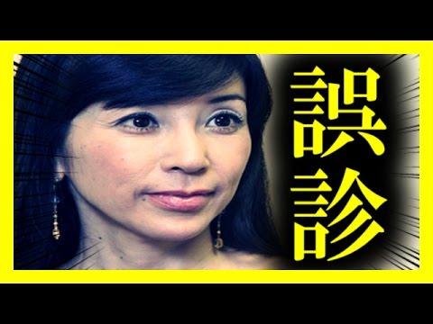 【絶対に許すな】川島なお美のガンが悪化したのは誤診が原因!?これはあり得ないだろ…【絶望事実】