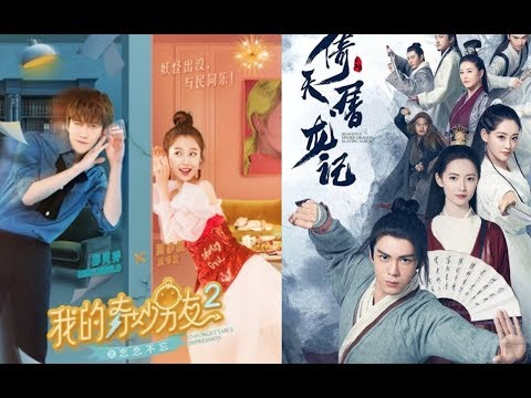 2019 Must Watch Upcoming Chinese Dramas in February 2019 Mp3