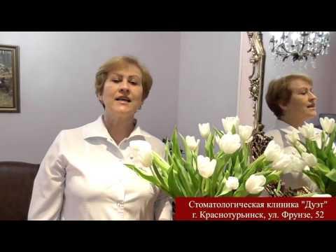 Поздравление стоматологической клиники \