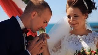 Свадьба для двоих. Евгений и Татьяна. Выездная регистрация на берегу Черного моря.