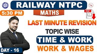 Time & Work | Work & Wages | Last Minute Revision | Previous Year | Maths | NTPC Railway 2019