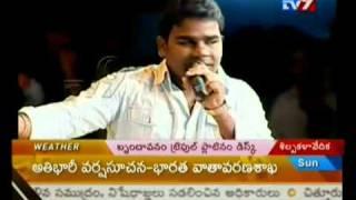 Comedian venu Imitating Aata Dance Show in Brundavanam Platinum Disk Function