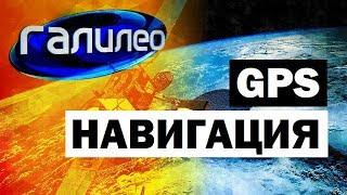 видео Навигация (навигационные программы) для поездки в Европу • Форум Винского
