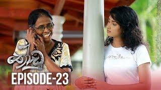 Thoodu | Episode 23 - (2019-03-18) | ITN Thumbnail