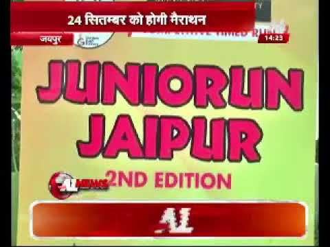 Juniorun Jaipur 2nd Edition Media Coverage of 3rd boot camp at Central Park Jaipur