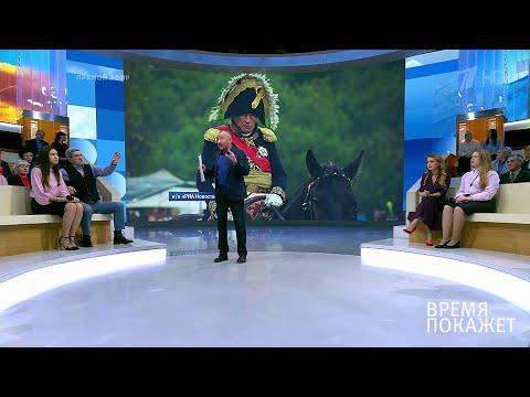 Громкое убийство в Петербурге. Время покажет. Фрагмент выпуска от 12.11.2019