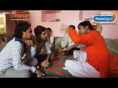 Navratre Special - Radio City Ke Kone Kone Se - Udaipur | Rajasthan Tourism