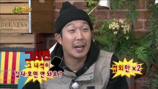 【TVPP】Yoo Jae Suk - Mention Noh Hong Chul, 유재석 - 노홍철 언급되자 순간 정적! '그 녀석'으로 부르죠' @ Infinite Challenge