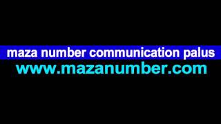 Idea Airtel Vodafone Relience Mts All Network Provider www.mazanumber.com