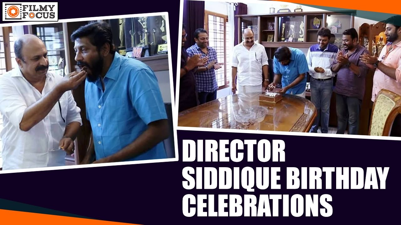Director Siddique Birthday Celebrations || A Surprise Visit By Actor  Siddique To Siddique' s House