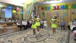 Танец                 Раз ладошка!(, 2016-03-06T11:42:10.000Z)