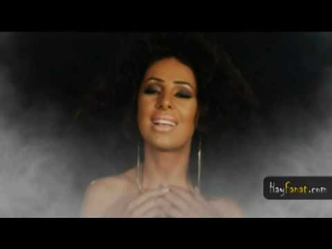 Armenian Pop ► Lusine Poghosyan - Inch Vor Kam [Brand New] [HD]