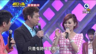HD明日之星~訪問 陳隨意&謝宜君2014-06-14 thumbnail