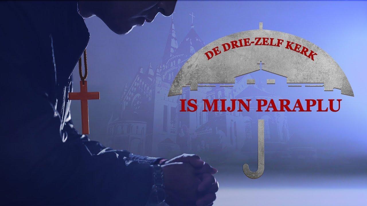 Korte film 'De Drie-Zelf Kerk is mijn paraplu' Degenen die bang zijn kunnen het koninkrijk van de hemel niet binnengaan