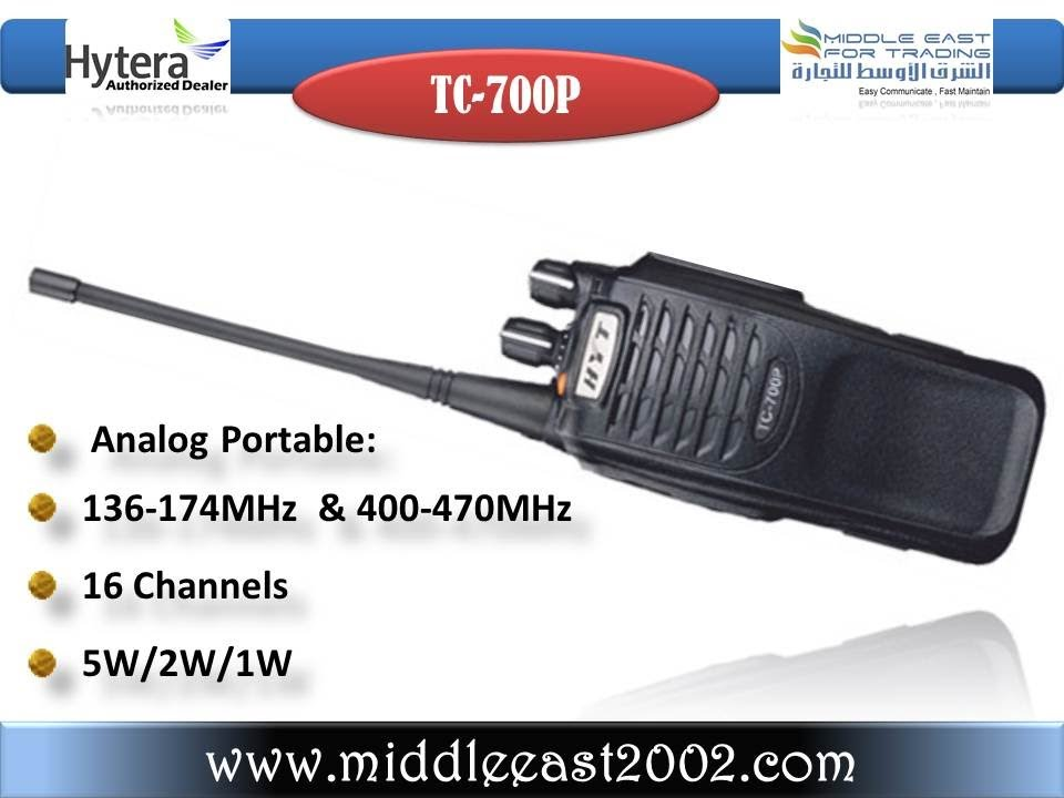 ffd90ff2c Hytera Products in Egypt. Two Way Radio in Egypt Hytera in Egypt. Middle  East For Trading
