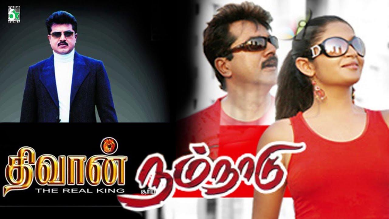 Dhivan & NamNadu Tamil Movie Audio Jukebox   Sarath Kumar