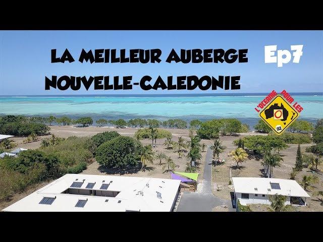 LA MEILLEUR AUBERGE DE JEUNESSE DE  NOUVELLE-CALEDONIE : POÉ