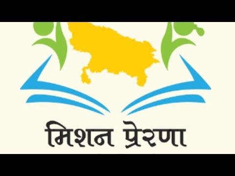 Mission Prerna: Shikshak Sankul Meeting, March 2021; मिशन प्रेरणा: शिक्षक संकुल बैठक, मार्च 2021