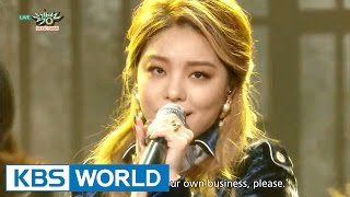 Ailee - Mind Your Own Business | 에일리 - 너나 잘해 [Music Bank COMEBACK / 2015.10.02]