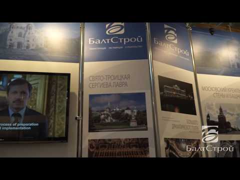 Denkmal Moscow 2015 ролик-презентация для ЗАО БАЛТСТРОЙ