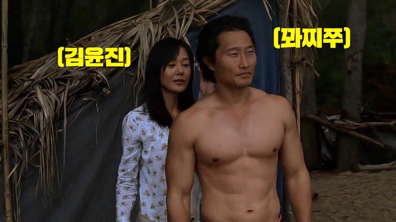 떡밥 하나로 미국 시청률 1위 찍은 전설의 드라마 《로스트2 정주행-1부》
