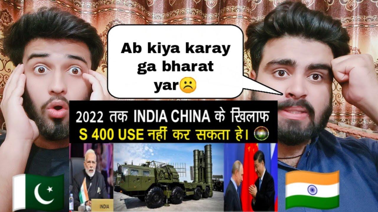 Indian Army के लिए S 400 Delivery हुआ Late | क्या Russia China के लिए India को S 400 पर दिया धोका ?