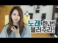 울랄라세션 굿바이 데이 [메이트엠박스-레알일반인라이브]