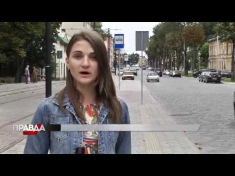 НТА - Незалежне телевізійне агентство: І ВОДІЇ, І ПІШОХОДИ ШОКОВАНІ, ЩО ЛИЧАКІВСЬКУ ВІДКРИЛИ У ТАКОМУ СТАНІ