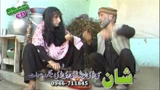 pashto drama chatrai bibi 1