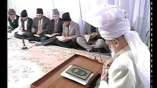 Tarjamatul Qur'an Class No 179 - Al Mominoon (63-93)