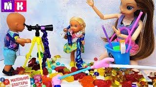 НОВЫЙ КЛИП КАТИ И МАКСА! МАЛЕНЬКИЕ БЛОГЕРЫ куклы мультики Барби новые серии