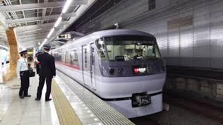 西武 10000系 飯能駅発車 急遽、飯能駅4番ホーム発着に変更