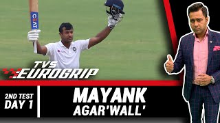 Mayank AGAR'WALL'   'TVS Eurogrip' presents #AakashVani   Cricket Analysis