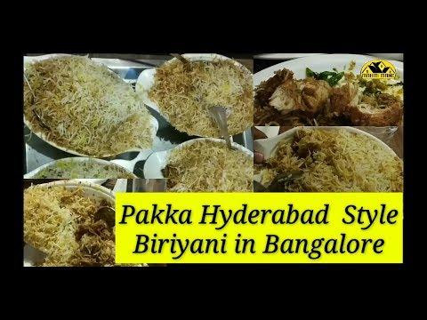 Real Hyderabad Biriyani In Bangalore | Mahiti Mane