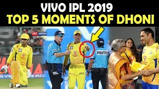 IPL 2019 : TOP 5 Moments of MS Dhoni | Angry moments | Heart Touching | Emotions