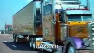 Американские дальнобойщики(Мой блог: http://video-prikol.blogspot.com/, 2010-02-02T16:20:17.000Z)