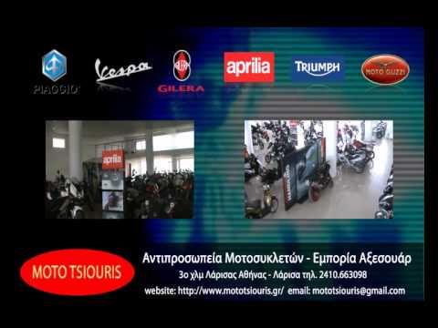MotoTsiouris.avi - YouTube 91ebb569307