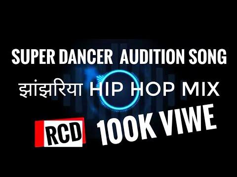 jhanjhriya hip hop mix by Rahul Rai
